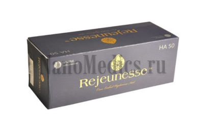 Rejeunesse Sparkle, 3*2,5ml