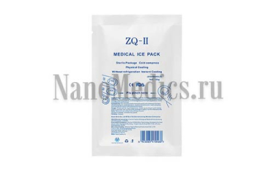 MEDICAL ICE PACK ZQ-II